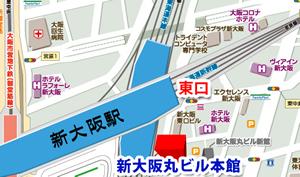 新大阪から新大阪丸ビル本館までの地図