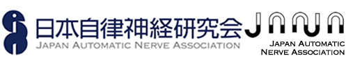 日本自律神経協会ロゴ