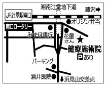 健療施術院までの地図