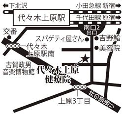 代々木上原健療院地図